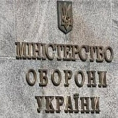 У Міноборони України прокоментували заяву ФСБ про затриманих українських розвідників