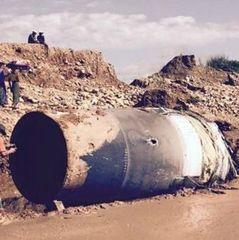 У М'янмі з неба упав таємничий металевий об'єкт