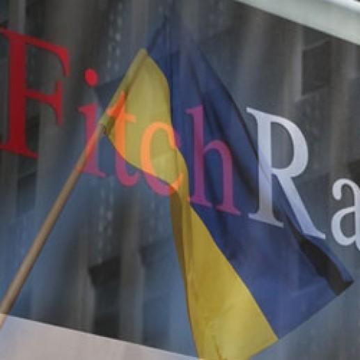 Агентство Fitch підвищило довгостроковий рейтинг дефолту емітента України