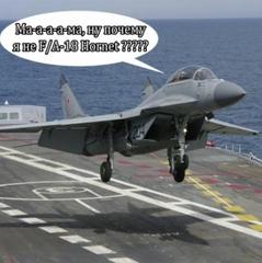 «Адмірал Кузнєцов» втратив перший Міг-29 КУБ