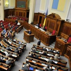 Верховна Рада України прийняла законопроект про споживче кредитування
