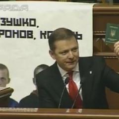 «Платіть бабки за візи!», - Ляшко заявив, що здає свій дипломатичний паспорт