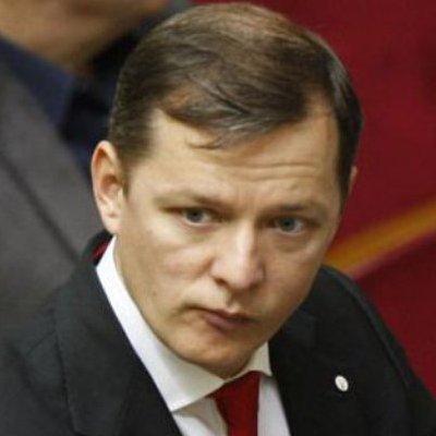 Ляшко хоче позбавити Тимошенко українського громадянства