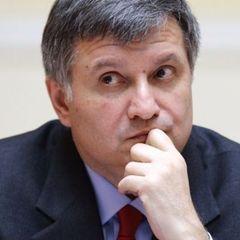 Аваков оголосив конкурс на очільника Нацполіції