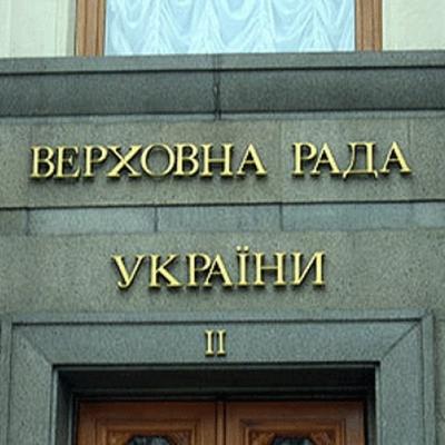 У Верховній раді прийняли закон необхідний для проведення Євробачення