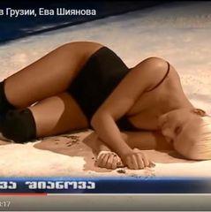 Чемпіонка по стрип-пластики викликала фурор, виконавши на грузинському шоу відвертий номер ( Відео)