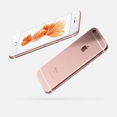 Власникам iPhone безкоштовно замінять акумулятор