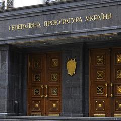 Українська прокуратура розшукує двох російських терористів-садистів
