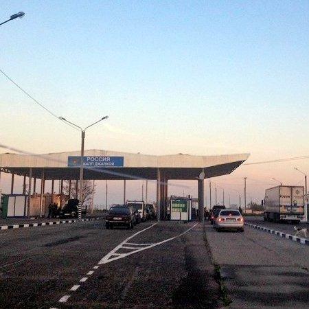 У РФ заявили, що їхніх військових на пункт «Джанкой» виманила СБУ