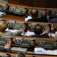 Генпрокуратура за підсумками перевірки е-декларацій виявила 7 депутатів-сумісників