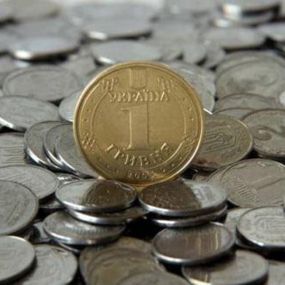 Курс валют на 23 листопада