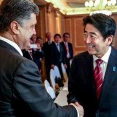 Японія посилила і розширила санкції проти РФ