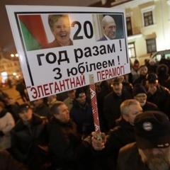 «Повернути владу народу»: у Мінську пройшла акція до 20-річчя «антиконституційного перевороту»