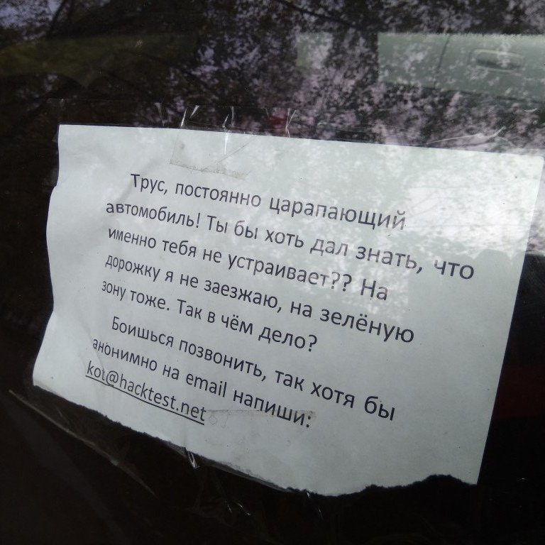Білорус місяць ночував у машині, щоб дізнатися, хто постійно її дряпає