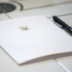 Президент підписав закон про посилення захисту від пропаганди
