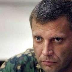 Захарченко приїхав на могилу Мотороли і звернувся до українців (відео)