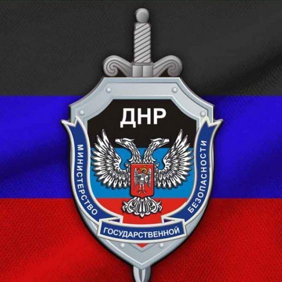 Російські ЗМІ були вигнані з території «ДНР»