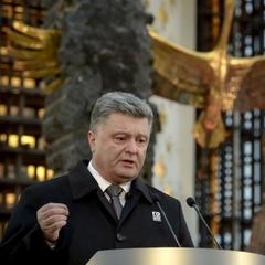 Петро Порошенко виступив із промовою з нагоди вшанування пам'яті жертв Голодомору