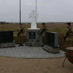 Незвичний пам'ятник загиблим АТО відкрили на Херсонщині
