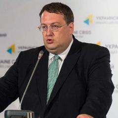 Геращенко жорстоко прокоментував допит Януковича