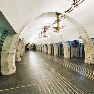 Як киян дурять жебраки у метро (фото)