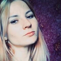 Зниклу в Дніпрі Анну Курочкіну знайшли мертвою