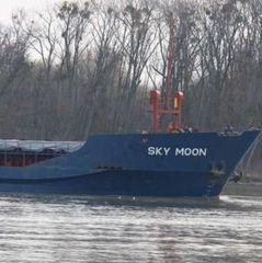 «Україна показала зуби»: прикордонники затримали корабель за торгівлю з Кримом