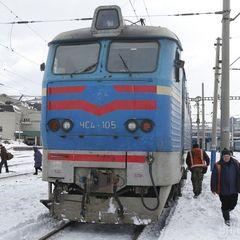Такі «реформи». В Україні знайшли ще один «полярний експрес»