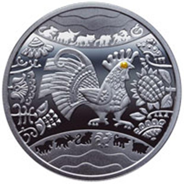 НБУ вводить в обіг монету небаченої краси
