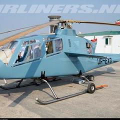 Український високошвидкісний  вертоліт підкорив небо над Іраном (відео)