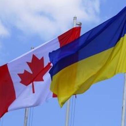 Угода про вільну торгівлю із Канадою