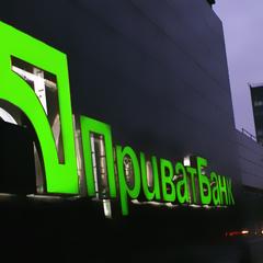 У ПриватБанку прокоментували інформацію щодо можливої «націоналізації»