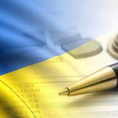 Шокуюча правда про економіку України