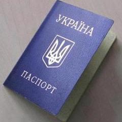 У Тернополі вперше отримав паспорт 35-річний чоловік, якого мати 18 років не випускала з квартири