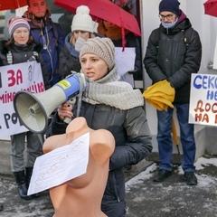 Працівниці секс-індустрії пікетували МВС
