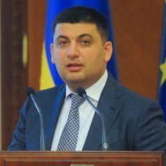 Найбільший здобуток України в 2016 році