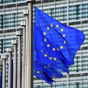 ЄС надасть Україні фінансову допомогу на розвиток прикордонного співробітництва