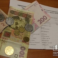 «Нова-Ком» обкрадывает криворожан - прокуратура