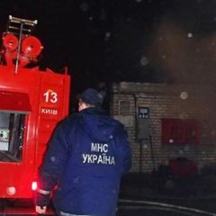 У Києві спалахнула багатоповерхівка