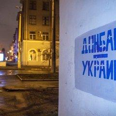 «Росії мало, що вони залили Донбас кров'ю»: Тимчук відповів на заклики російського експерта