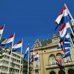 Верхня палата парламенту Нідерландів підтримає Угоду про асоціацію з Україною – ЗМІ