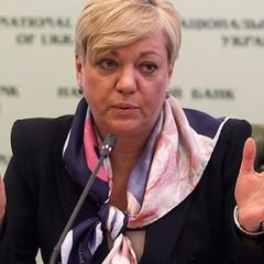 Гонтарєва заявила про введення купюри номіналом 1000 гривень