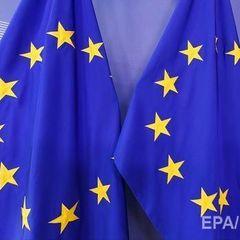 Центр європейської політики: Україна виконала лише 8 з 44 зобов'язань, визначених в Угоді про асоціацію з ЄС