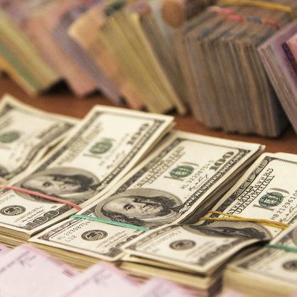 Курс валют на 27 грудня