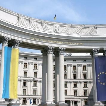 У МЗС пояснили, чому Україна проголосувала за резолюцію ООН щодо Ізраїлю
