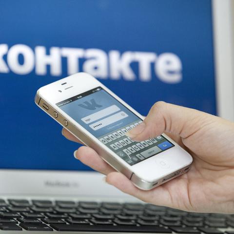 «ВКонтакте» запускає сервіс із публікаціями, що самознищуються