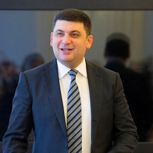 Гройсман оголосив обговорення плану дій уряду до 2020 року