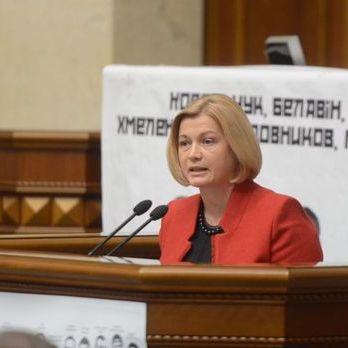 Дострокових парламентських виборів у 2017 році не буде - Ірина Геращенко