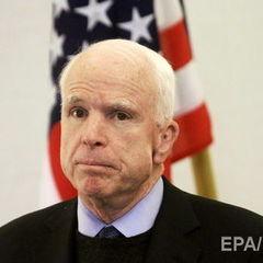 Маккейн заявив, що Конгрес США буде підтримувати Україну, незалежно від позиції Трампа