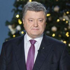 Звернення Порошенка до жителів Донбасу та Криму